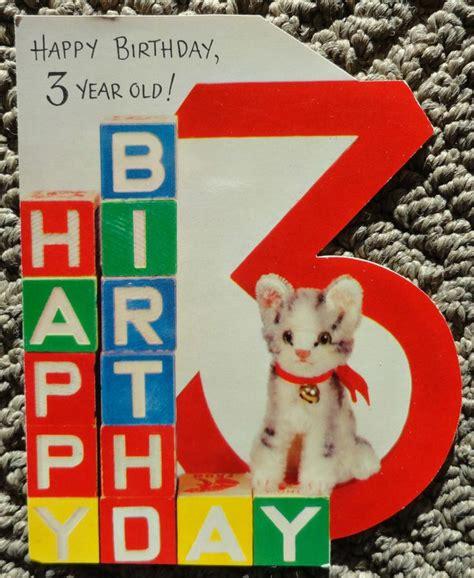 Happy Birthday 3 Year Card Vintage Birthday Card Happy Birthday 3 Year Old