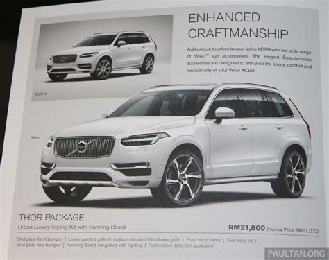 volvo xc90 price malaysia volvo xc90 t8 engine launched in m sia rm454k image