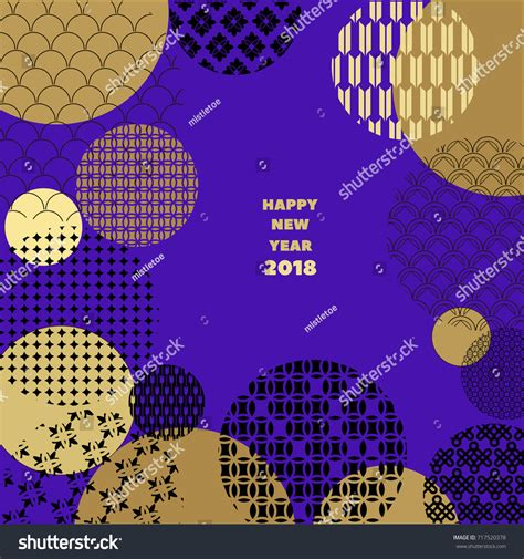 Japanese New Year Card Template 2018 by Happy New Year 2018 Template Greeting Stock Vector