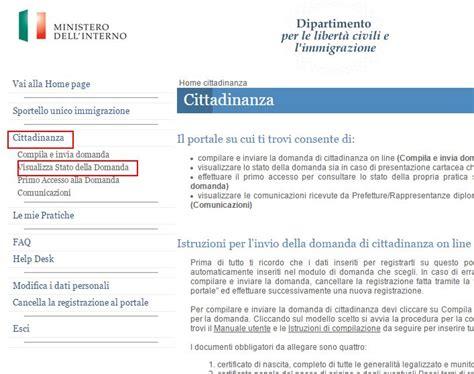 ministero dell interno controllo cittadinanza cittadinanza italiana come si controlla a punto 232 la