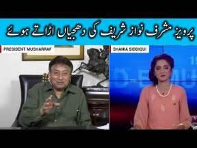 watch live geo tv geotv news online urdu pakistani