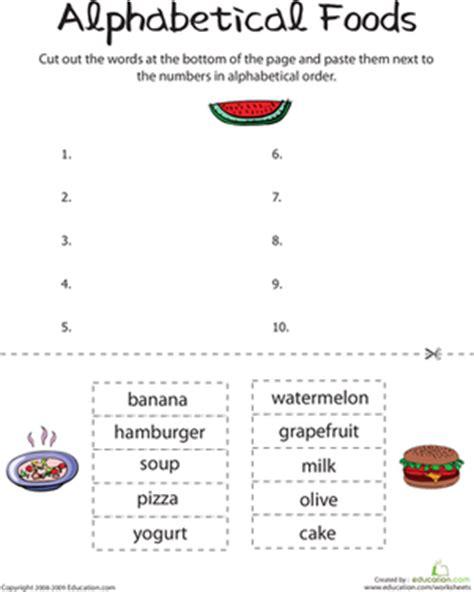 Abc Order Worksheets For 1st Grade by Alphabetical Foods Worksheet Education