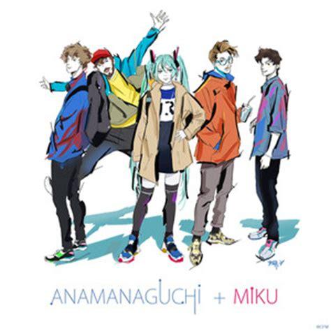 anamanaguchi feat. hatsune miku on spotify