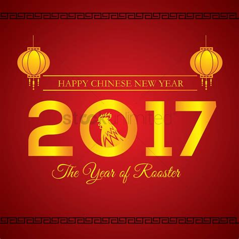 new year for year 2017 50 happy new year 2017 wish pictures and photos