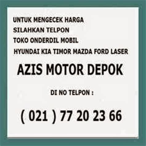 Disk Brake Depan Ford Laser 1buah februari 2012 azis motor depok