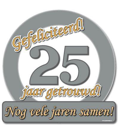 25 jaar getrouwd recept h schild special 25 jaar getrouwd 396x456 png 396 215 456