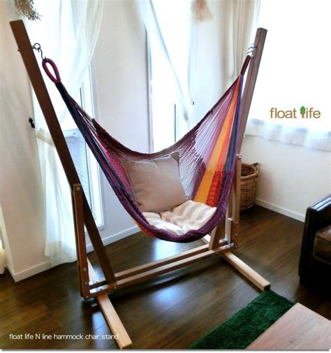 desk hammock diy チェアハンモック ウッドスタンド n line for the home