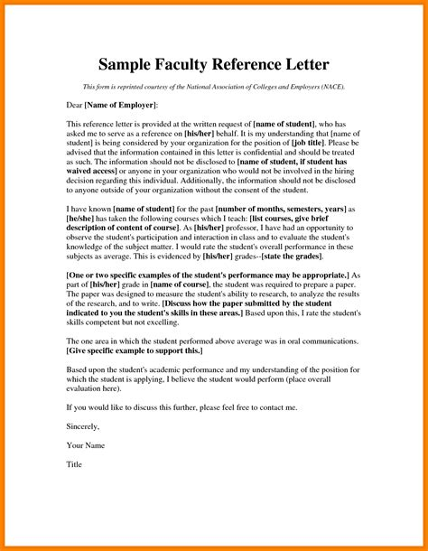 reference letter for faculty position sle 28 images