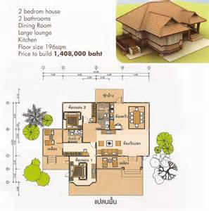 build a house new house prices thailand udon thani thailand