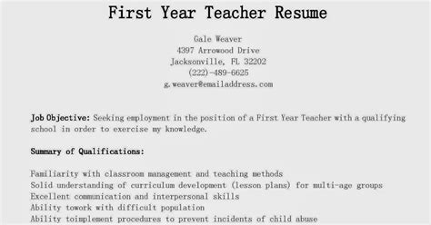 resume sles first year teacher resume sle
