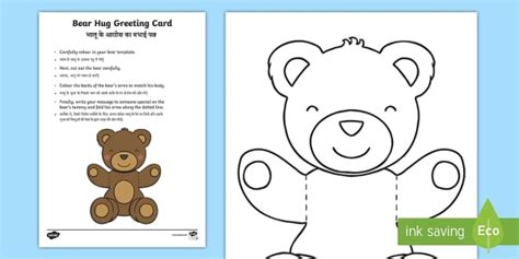cards template hug s and s day hug greeting card activity