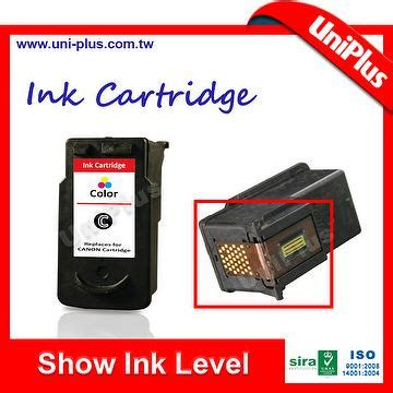 taiwan dye sublimation ink cartridges for canon 245 246
