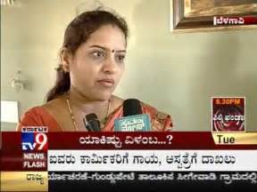 Tv9 Live Kannada Youtube » Home Design 2017