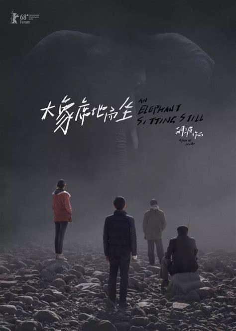 berlin review  elephant sitting    epic drama  shades  edward   jia