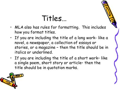 the title the story of the division books mla citation eng 102