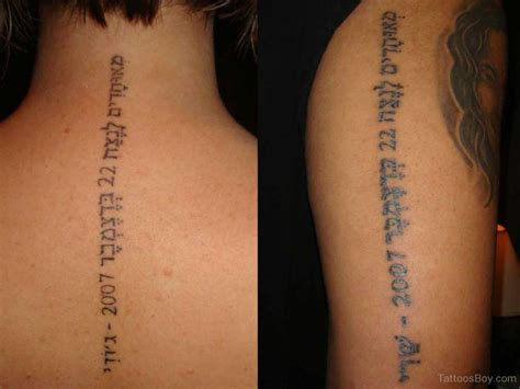 israel tattoo hebrew tattoos designs pictures