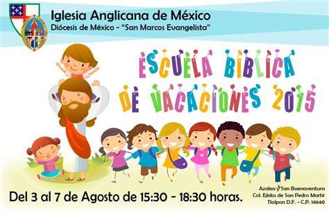 ensenanzas biblicas para la escuela de verano transitan en la iam actividades del verano a otras fechas