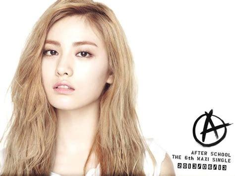 nana im jin ah biography biography andhika s blog