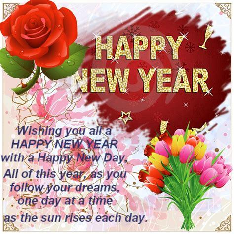 happy new year shayari happy new year shayari 2014 scoopak