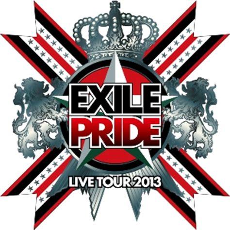 theme x blog exle 画像 exile tribe 公式ロゴ ツアーロゴ まとめ 2014 naver まとめ