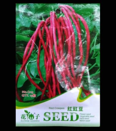 Benih Kacang Merah benih retail asia kacang panjang merah 15 biji jual