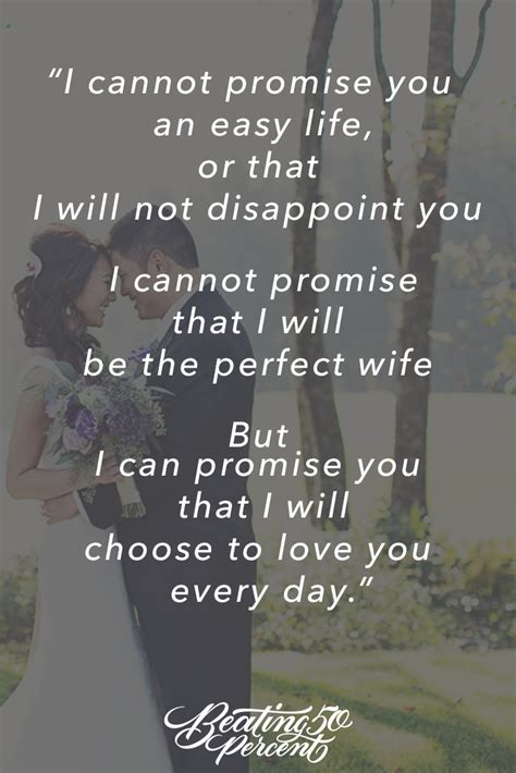 what should i get my husband for s because marriage is a choice and choosing to him is