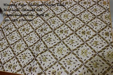 Harga Kertas Kado by Wrapping Paper Kertas Kado Istimewa Motif Batik Sidomukti