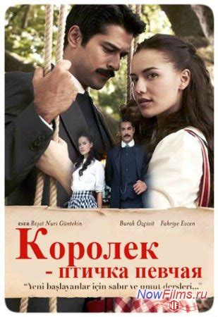 узбек кино рашк