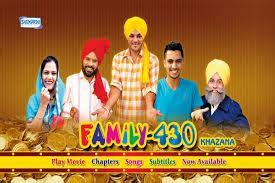 punjabi movie free download, download latest punjabi movie