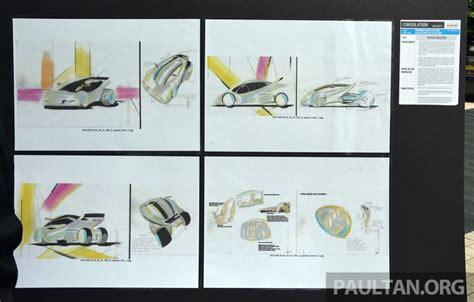 design competition brief 2014 proton design competition 2014 city car sketch indian