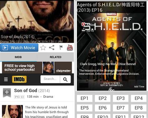 movietube apk 4 4 android apk 4 4 手機免費看電影app推薦 軟體獵人