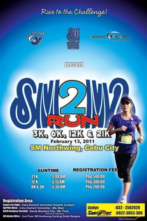 Sm Run donna endorses sm 2 sm run marathon 2011 187 donnacruz