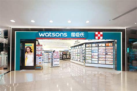 Shoo Watsons key milestones a s watson a member of ck