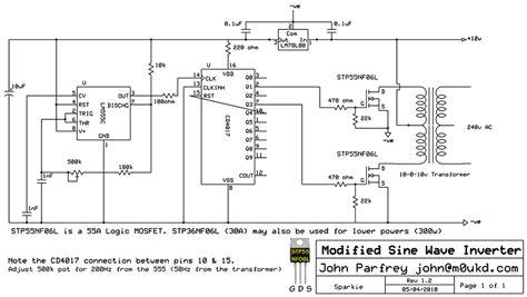 300w逆变器 300w Power Inverter 电子制作天地网站