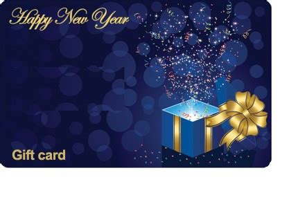 happy new year gift card new year gift certificate for cigar humidors cutters