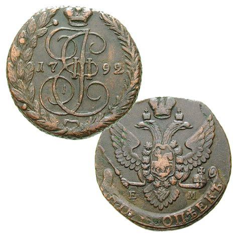 katharina die gro e pferd gestell 15 m 228 rz 1917 der letzte russische zar nikolaus ii