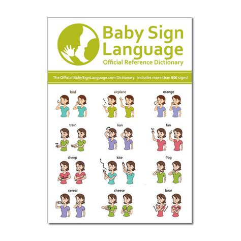 printable toddler sign language products