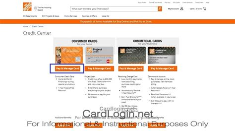 home depot consumer credit card login and how to apply