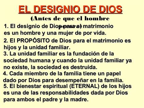 imagenes de la familia y dios el diseno de dios para la familia