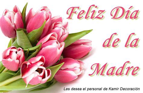 decoracion de fotos dia de la madre feliz d 237 a de la madre kamir decoraci 243 n y regalos