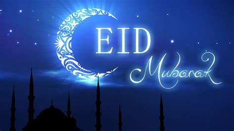 whatsapp wallpaper for eid ramadan eid images for whatsapp dp profile wallpapers