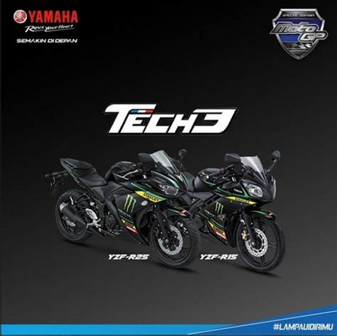 yamaha yzf r15 and yzf r25 special motogp edition introduced in indonesia