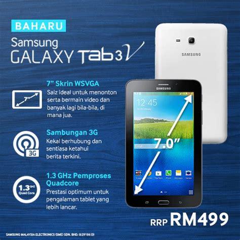 Samsung Galaxy A Rm wts samsung galaxy tab 3v rm450 new unopened