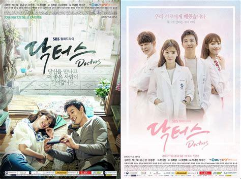 foto film korea terbaik disebut ratu drama ini 7 drama korea terbaik park shin
