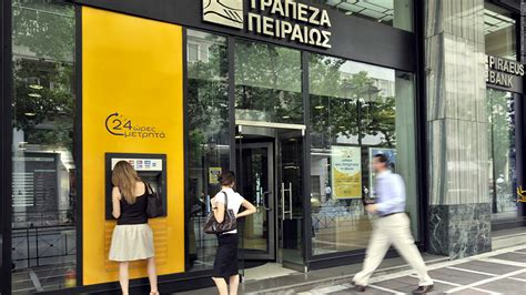 banks in greece who would invest in a bank