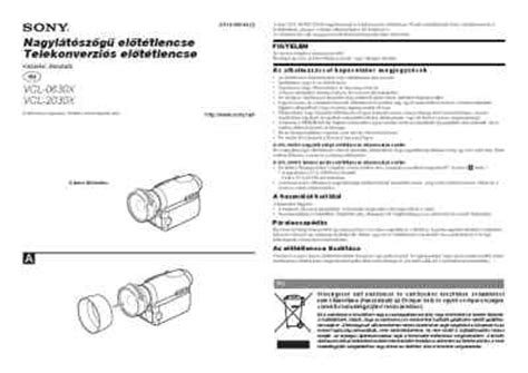 sony vcl 0630x service manual sony vcl 0630x objective download manual for free now