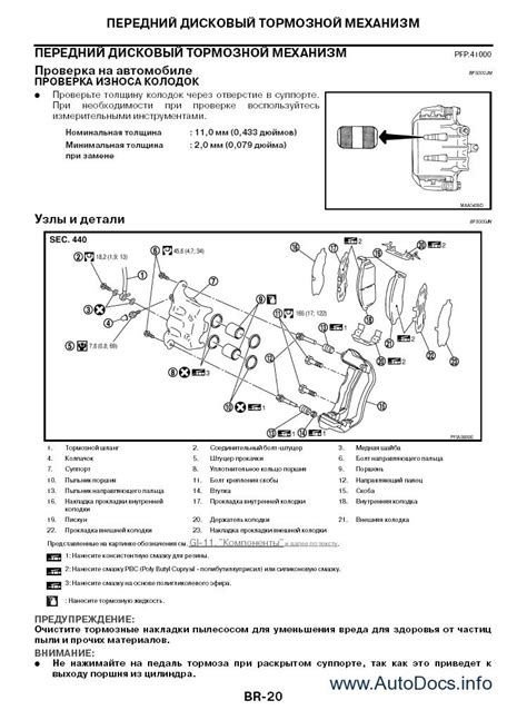 service manual 2011 infiniti fx repair manual pdf service manual 2011 infiniti fx owners