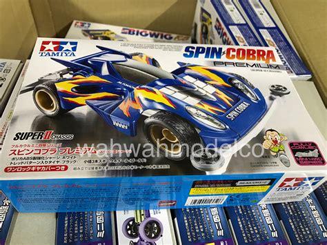 Tamiya 4wd Premium tamiya 19450 1 32 mini 4wd car kit ii chassis jr spin cobra premium