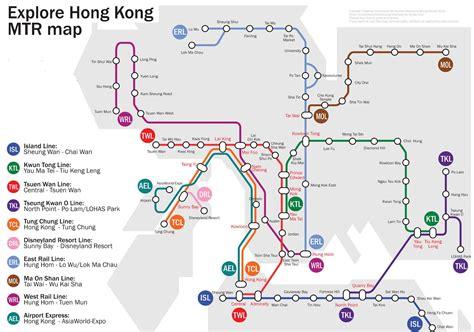 map of hong kong hong kong mtr map lines system hong kong mtr map subway metro
