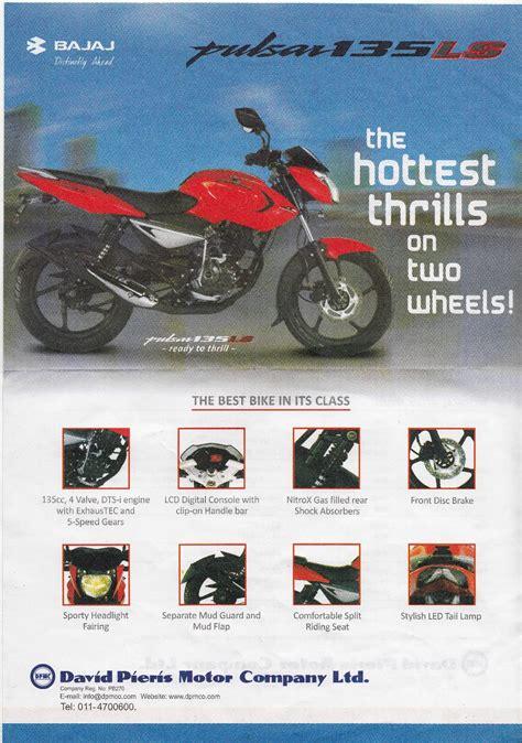 Ls In Sri Lanka by Bajaj Pulsar 135 Ls For Rs 289 950 00 All Inclusive In